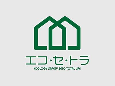 【広島県】3/14『第8回 住まいお宝発見フェア』株式会社スガノ