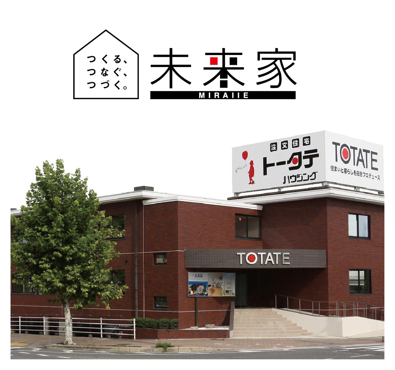 株式会社トータテハウジング