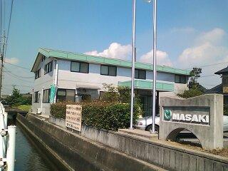 株式会社 マサキ工務店