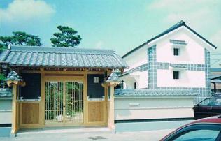 株式会社 近藤建設工業所
