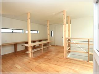 【ワークショップ】リビング繋がりの一室は、パパのデスクワーク、子供達の勉強とみんなでの活動スペースに