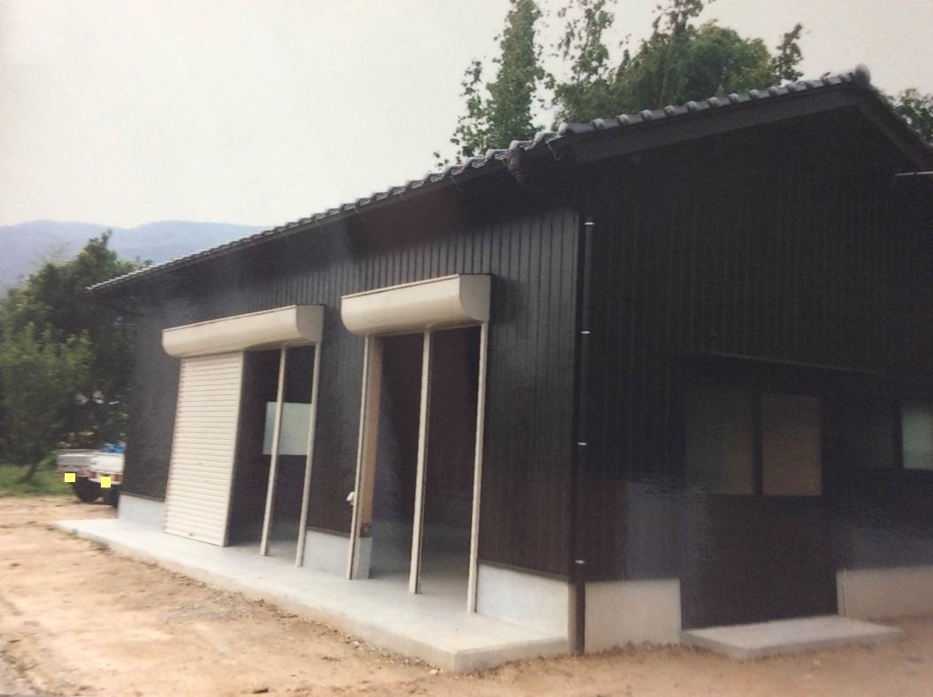 福谷建設 倉庫