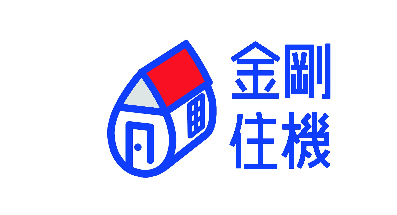 金剛住機株式会社 下関支店