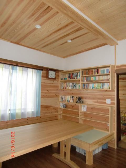 有限会社福井建設『築80年の家 介護リフォーム』