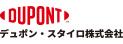 デュポン・スタイロ株式会社|断熱材 スタイロフォーム、ウッドラックのデュポン・スタイロ