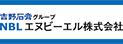 NBL エヌビーエル株式会社